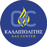 Kallipolitis Gas Center